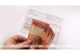 В Беларуси отменяется дифференцированная плата за некоторые ЖКУ