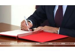 Беларусь и Россия подписали дорожную карту по снятию ограничений на поставки