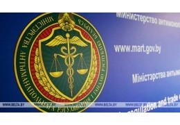 МАРТ может получить полномочия согласовывать все регулируемые цены