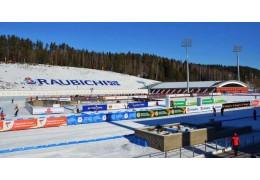 В ГАИ определили места для стоянки автомобилей в Раубичах на период соревнований