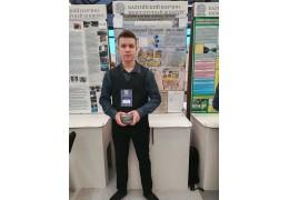 Минский школьник одержал победу в Балтийском научно-инженерном конкурсе