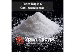 Галит марка С соль техническая