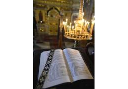 Православные начали готовиться к Великому посту