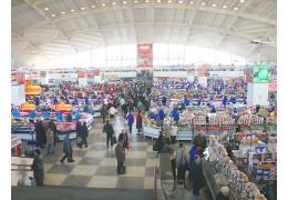 По средам покупки на Комаровском рнке обойдутся дешевле