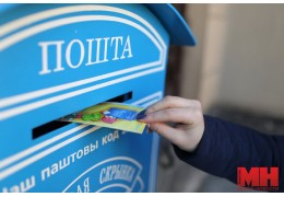 Бесплатную поздравительную открытку предлагает отправить «Белпочта»