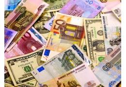 Итоги биржевых торгов 20 февраля: доллар и евро подешевели