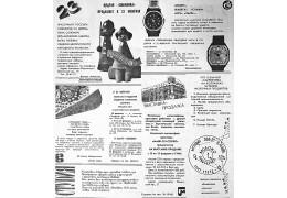 Никаких носков и гельдушей! Чем радовали мужчин на 23 февраля советские женщины