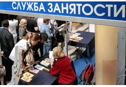 Служба занятости Минска составила барометр возможности трудоустройства на 2019 г