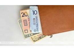 Доллар и евро на торгах 26 февраля подорожали, российский рубль подешевел