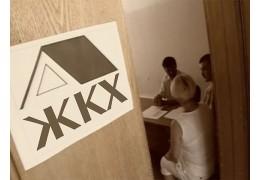 Получить консультацию по вопросам ЖКХ жители Первомайского р-на могут без записи