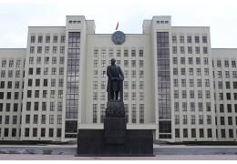Акции МТИС на сумму 4,1 млн рублей передадут «Белтелекому»