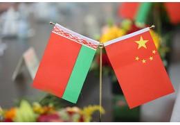 Лукашенко: «Китай — надежный партнер, который часто подставлял нам плечо»