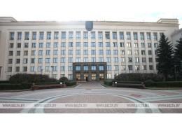Дни открытых дверей в БГУ стартуют 20 марта