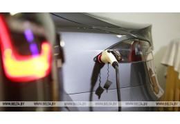В Гомеле развивают сеть станций по зарядке электромобилей