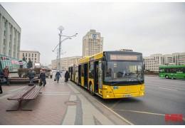 Ради Beauty Run изменят трассы движения общественного транспорта