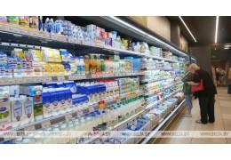 МАРТ предлагает обсудить возможные изменения в розничной торговле