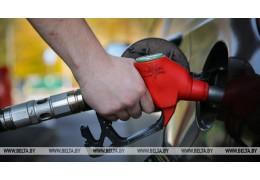 """В """"Белнефтехиме"""" рассказали, что влияет на цену автомобильного топлива"""