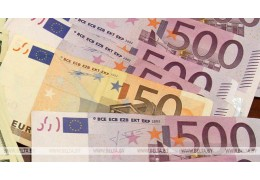 Финансирование МСП за счет Всемирного банка стало доступным в евро
