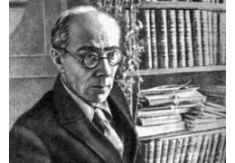 135 лет назад родился автор «Человека-амфибии» Александр Беляев