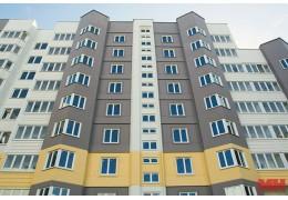 С начала года в Минске введено в эксплуатацию 5 жилых домов