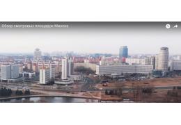 Вид – залюбуешься: панорамные площадки Минска