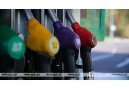 Топливо на АЗС в Беларуси с 24 марта подорожает на 1 копейку