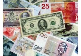 Отечественная валюта укрепилась к российскому рублю на торгах 25 марта