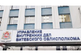 Главбух помог предприятию в Полоцком районе уклониться от налогов на Br435 тыс.