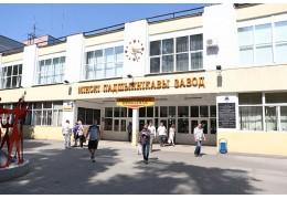День предприятия пройдет 4 апреля на Минском подшипниковом заводе