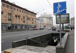 Подземные переходы могут начать строить при помощи тоннелепроходческих щитов