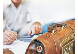 Гарантийный фонд для  бизнеса в апреле выдаст первые поручительства