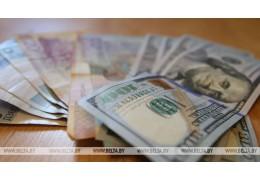 Евро и доллар подорожали на торгах 4 апреля, российский рубль подешевел