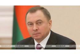 Глава МИД Беларуси примет участие в сессии ЕЭК ООН