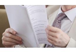 Минэнерго предлагает обсудить проект указа о финподдержке при электроснабжении
