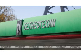"""""""Белнефтехим"""": стоимость нефти для белорусских НПЗ с начала года выросла"""