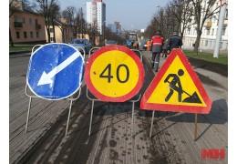 На выходные в Минске перекроют движение на ул. Кальварийской и пр. Независимости