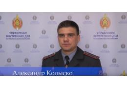 В Новополоцке патрульным нарядом задержан насильник