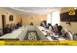Приёмы граждан продолжаются: о своих проблемах рассказали жители Витебской обл