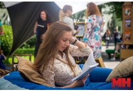 Бесплатный фестиваль для фанатов чтения «Город и книги» пройдет в Минске