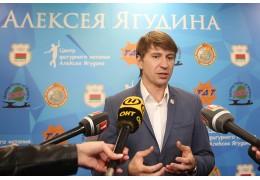 Открыты для всех: Алексей Ягудин — о миссии своего центра фигурного катания