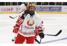 Белорусские хоккеисты обыграли сборную Чехию на чемпионате мира (U-18)