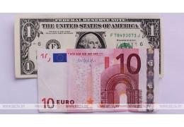 Белорусский рубль на торгах 22 апреля укрепился к трем основным валютам