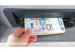 Белинвестбанк с 2 мая ограничивает снятие наличных в банкоматах