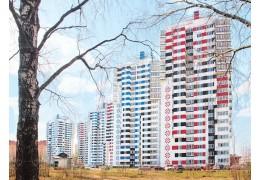 «80 % обращений избирателей связаны с жилищно-коммунальной сферой»
