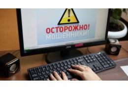 Новые случаи мошенничества от имени банков зарегистрированы в Беларуси