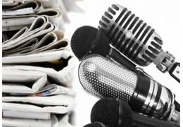 Информационное партнёрство со СМИ, пресс-служба