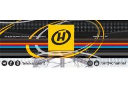 Размещение рекламной информации на сайте и в эфире интернет-телеканала ONT.BY