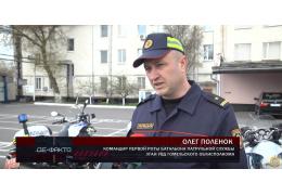 С наступлением весенне-летнего периода возрастает количество ДТП мотоциклистов