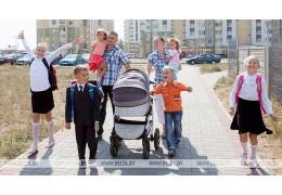 Лучшую многодетную семью Минской области выберут в Слуцке