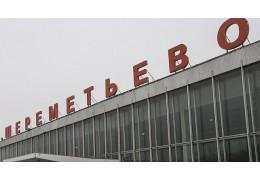 В московском Шереметьево задерживается рейс на Минск